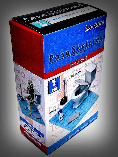 Pose_Skelton_Toilet_set_01.jpg