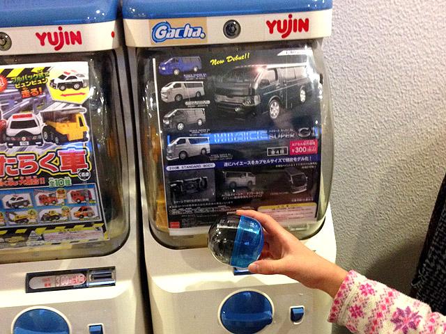 Toy_purchase_20150105_18.jpg