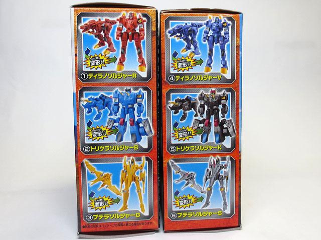 Toy_purchase_20150416_03.jpg