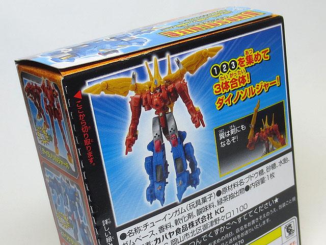 Toy_purchase_20150416_04.jpg