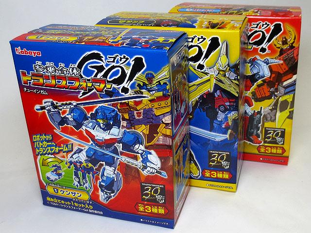 Toy_purchase_20150416_06.jpg