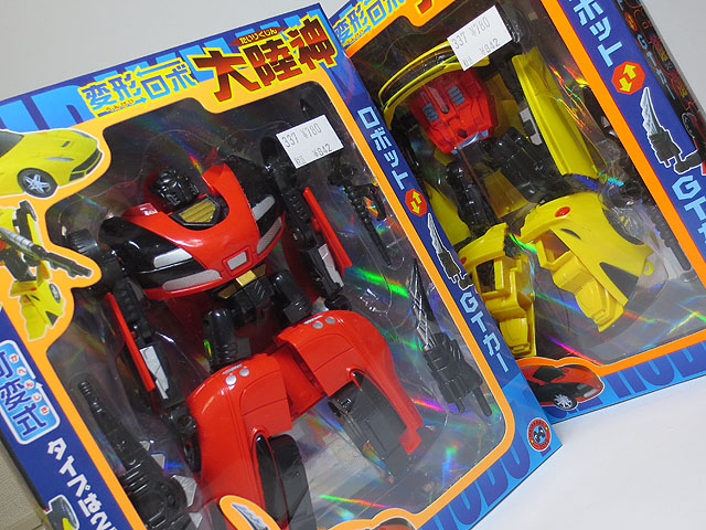 Toy_purchase_20150425_03.jpg