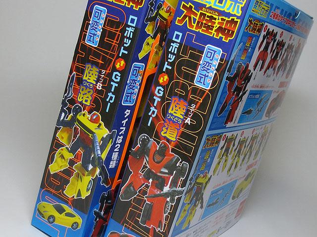 Toy_purchase_20150425_05.jpg