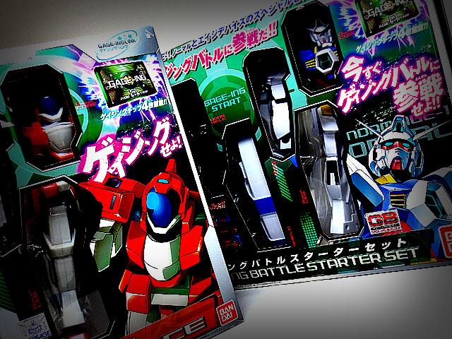 Toy_purchase_20150521_01.jpg