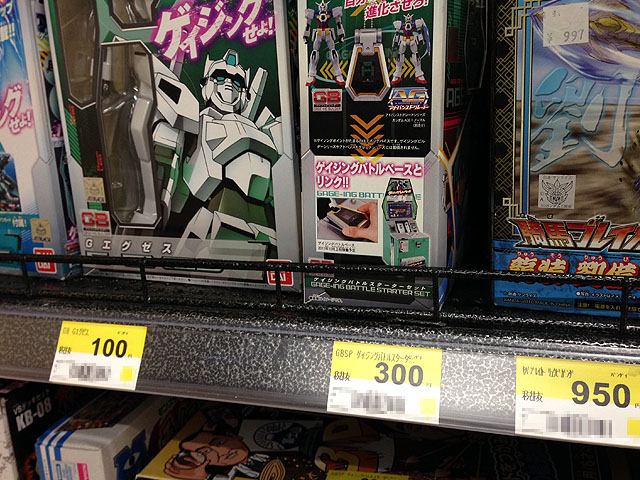 Toy_purchase_20150521_02.jpg
