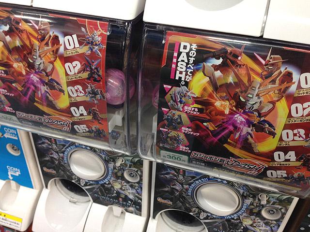 Toy_purchase_20150625_02.jpg