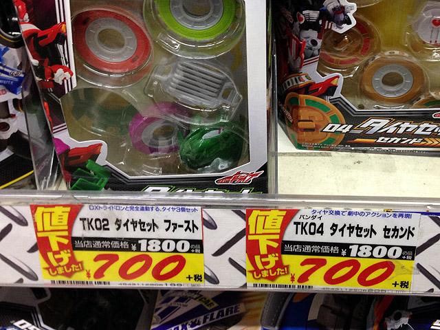 Toy_purchase_20150625_11.jpg