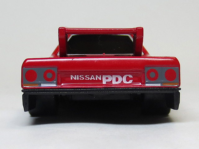 UCC_NISSAN_works_Premium_Collection_10.jpg