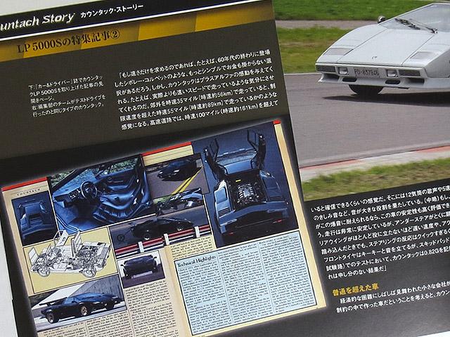 Weekly_LP500S_63_06.jpg