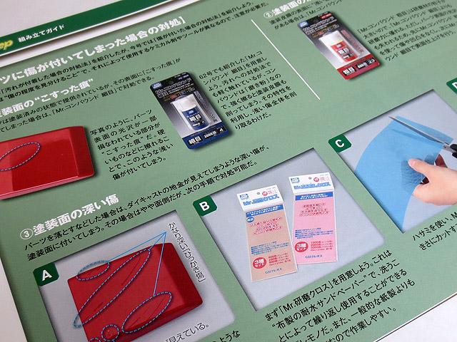 Weekly_LP500S_63_08.jpg