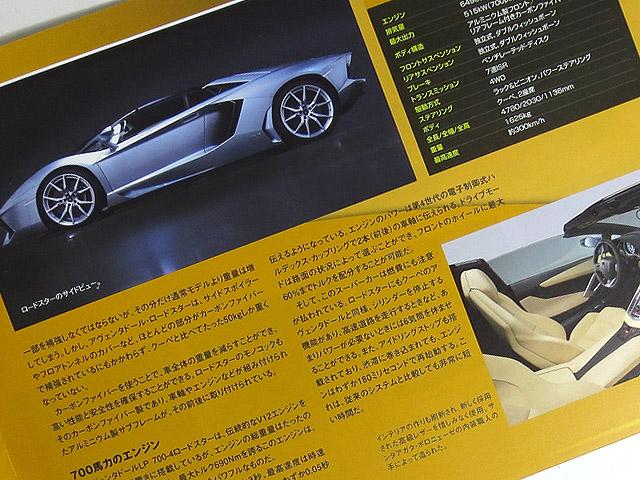 Weekly_LP500S_64_06.jpg