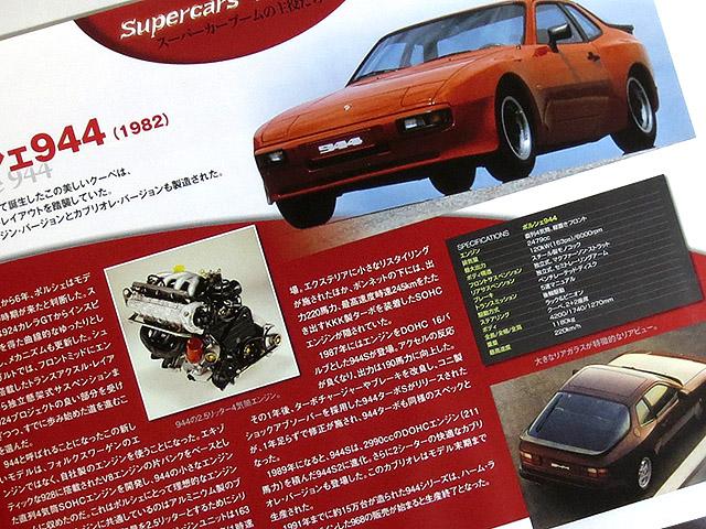 Weekly_LP500S_67_07.jpg