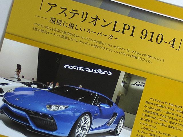 Weekly_LP500S_70_09.jpg