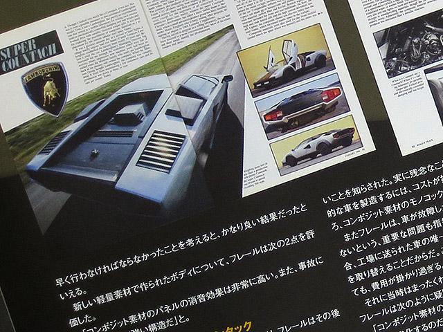Weekly_LP500S_72_06.jpg