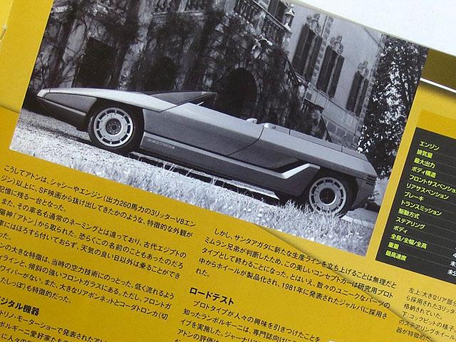 Weekly_LP500S_72_07.jpg