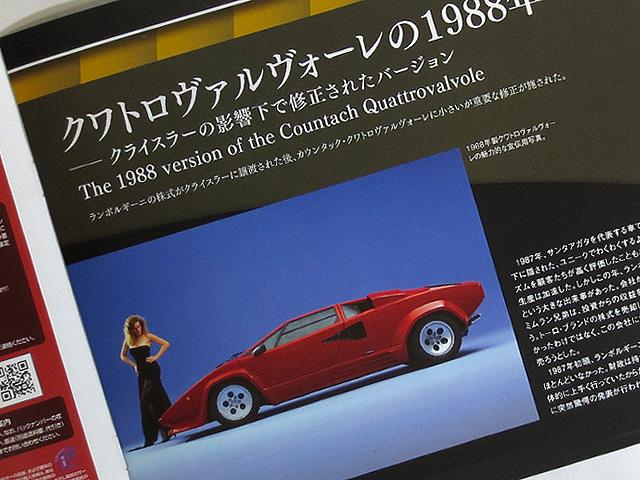 Weekly_LP500S_73_09.jpg