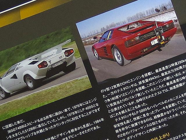 Weekly_LP500S_74_04.jpg