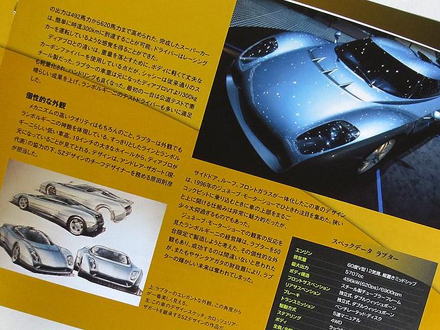 Weekly_LP500S_74_05.jpg