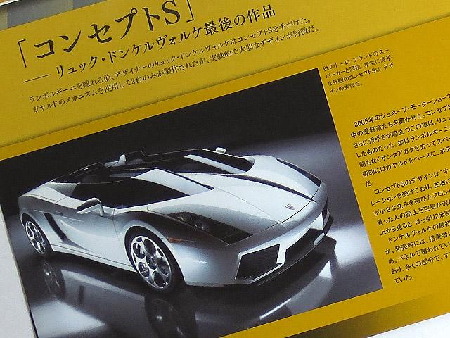 Weekly_LP500S_76_08.jpg