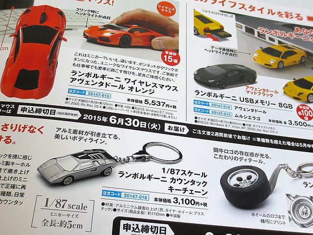 Weekly_LP500S_76_33.jpg