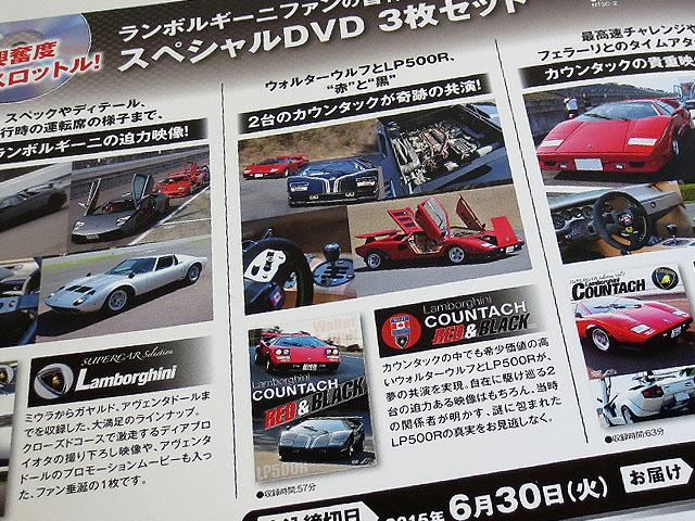 Weekly_LP500S_76_35.jpg