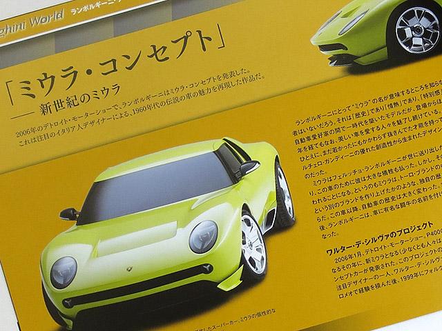Weekly_LP500S_77_09.jpg