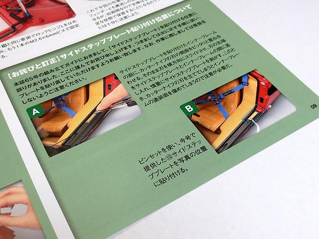 Weekly_LP500S_77_10.jpg