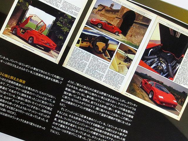 Weekly_LP500S_78_08.jpg