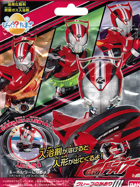 bikkura_tamago_drive_02.jpg