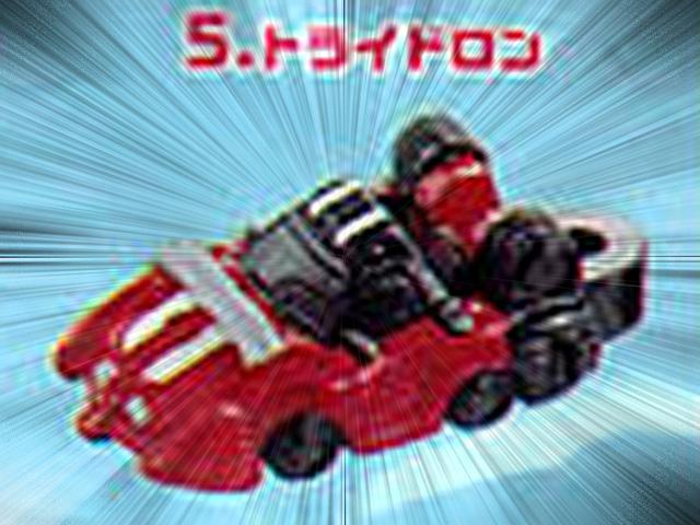 bikkura_tamago_drive_14.jpg