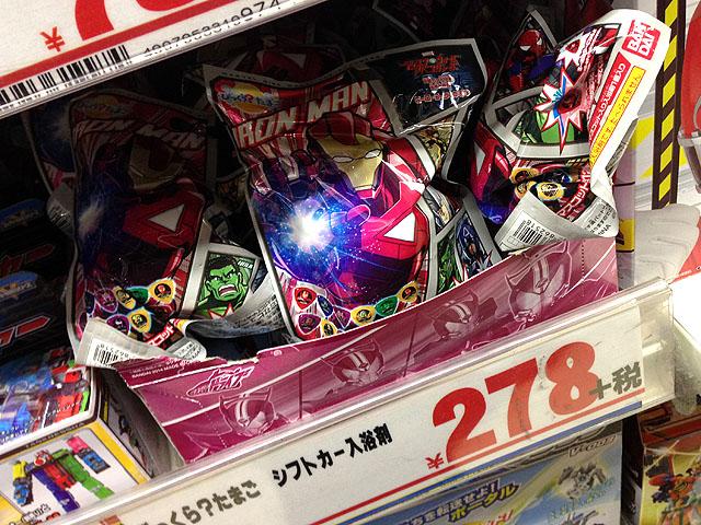 bikkura_tamago_drive_20.jpg