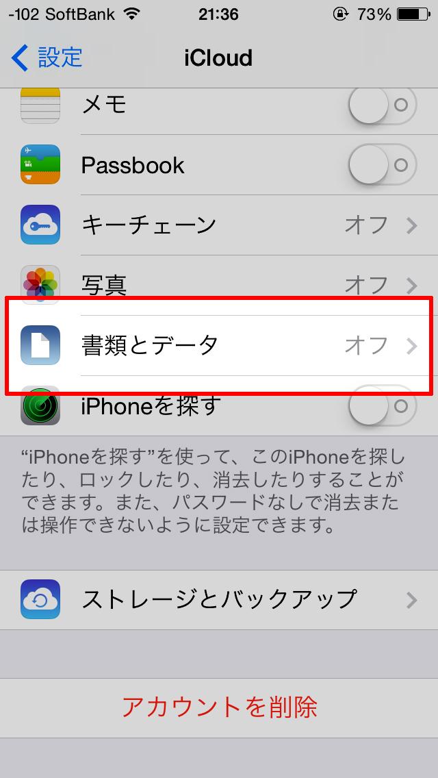 iPhone_app_radiation_island_05.jpg