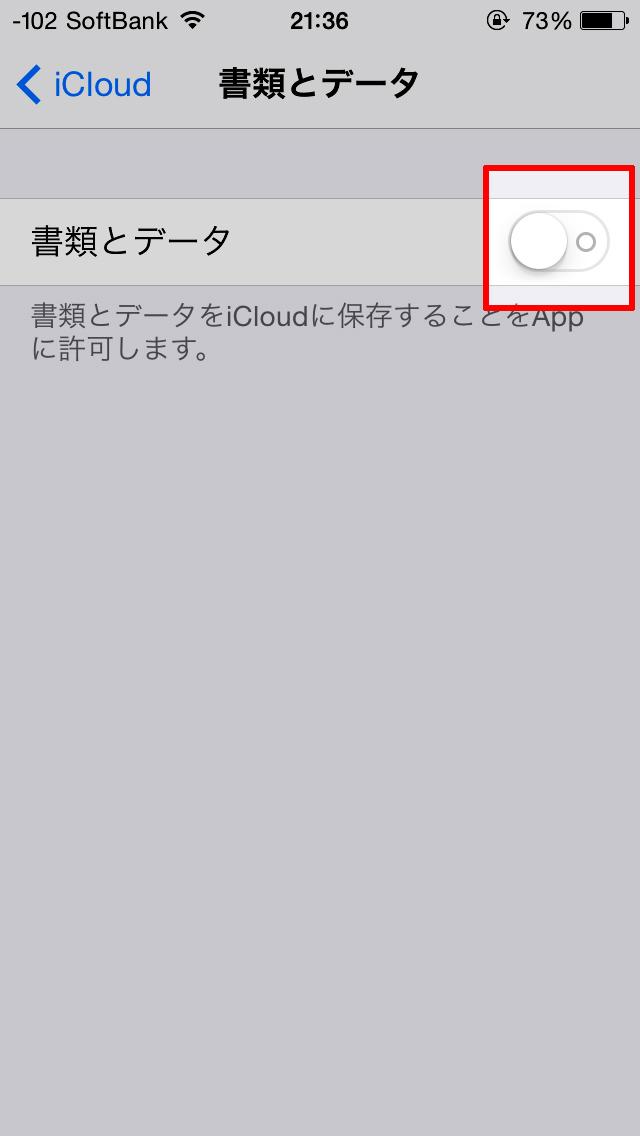iPhone_app_radiation_island_06.jpg