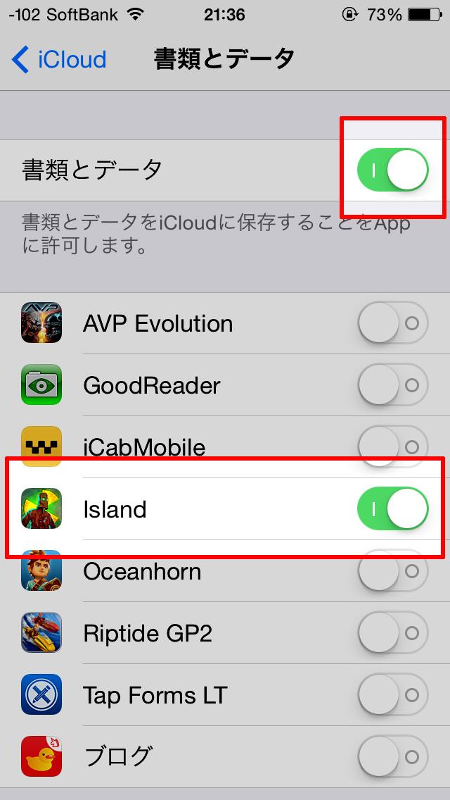 iPhone_app_radiation_island_07.jpg