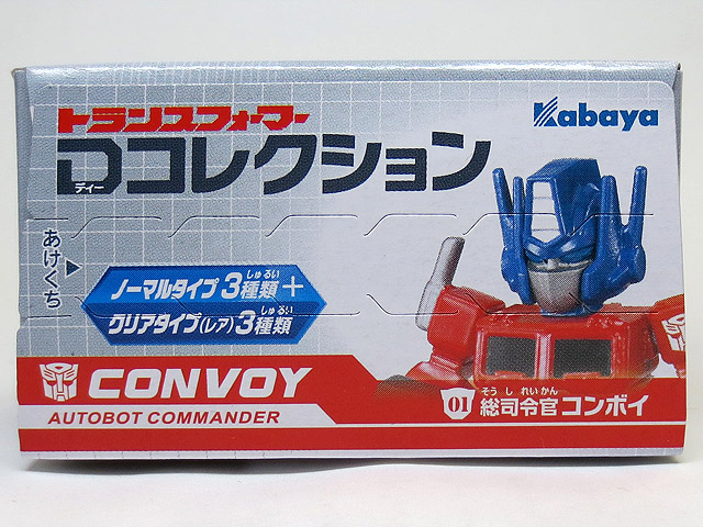 kabaya_TF_D_collection_05.jpg