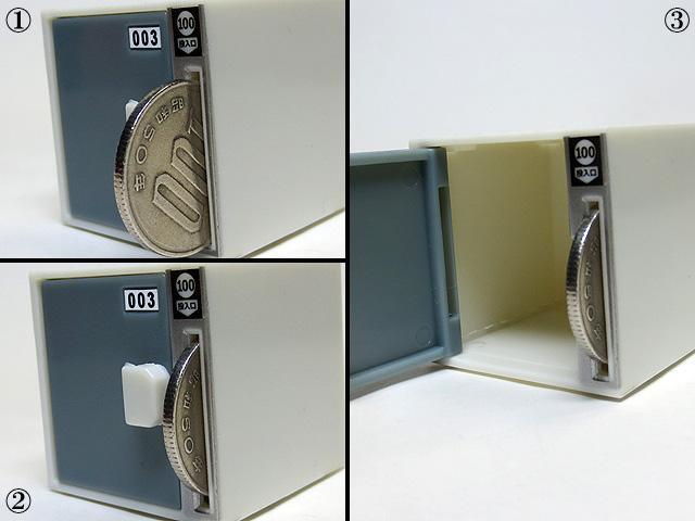 kitan_club_coin_locker_18.jpg