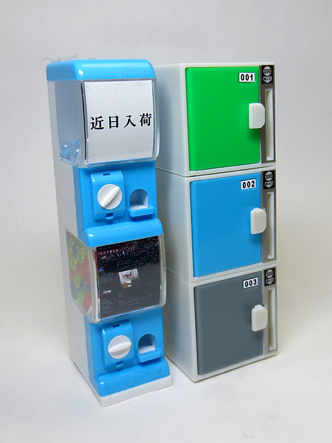 kitan_club_coin_locker_24.jpg
