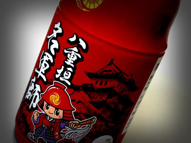 yaegaki_sake_01.jpg