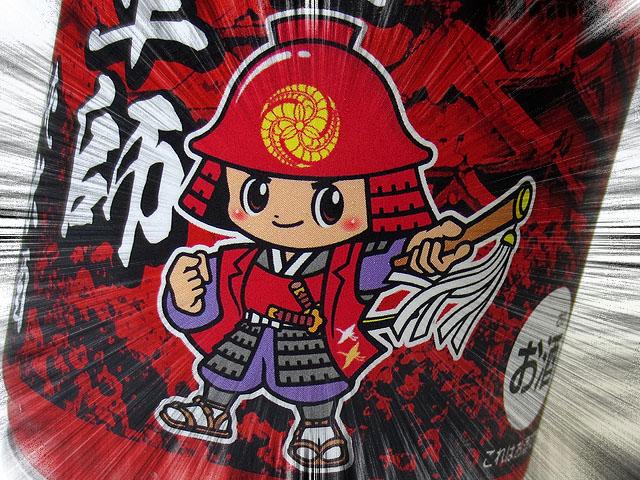 yaegaki_sake_05.jpg