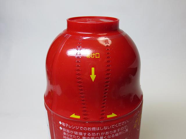 yaegaki_sake_08.jpg