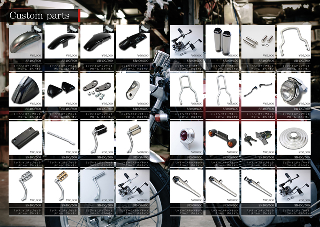 2per-catalog-parts-sample.jpg