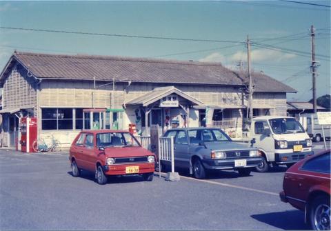 1983年3月、松浦鉄道ではなく国鉄松浦線を体験した時の事を記して ...