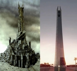 Al-Noor-Tower-2.jpg