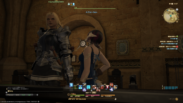s_ffxiv_20150803_140801.png