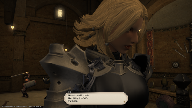 s_ffxiv_20150803_140839.png