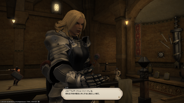 s_ffxiv_20150803_140904.png
