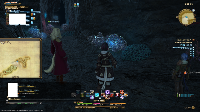 s_ffxiv_20150804_001612.png