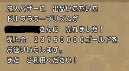 4_2015011918275855a.jpg
