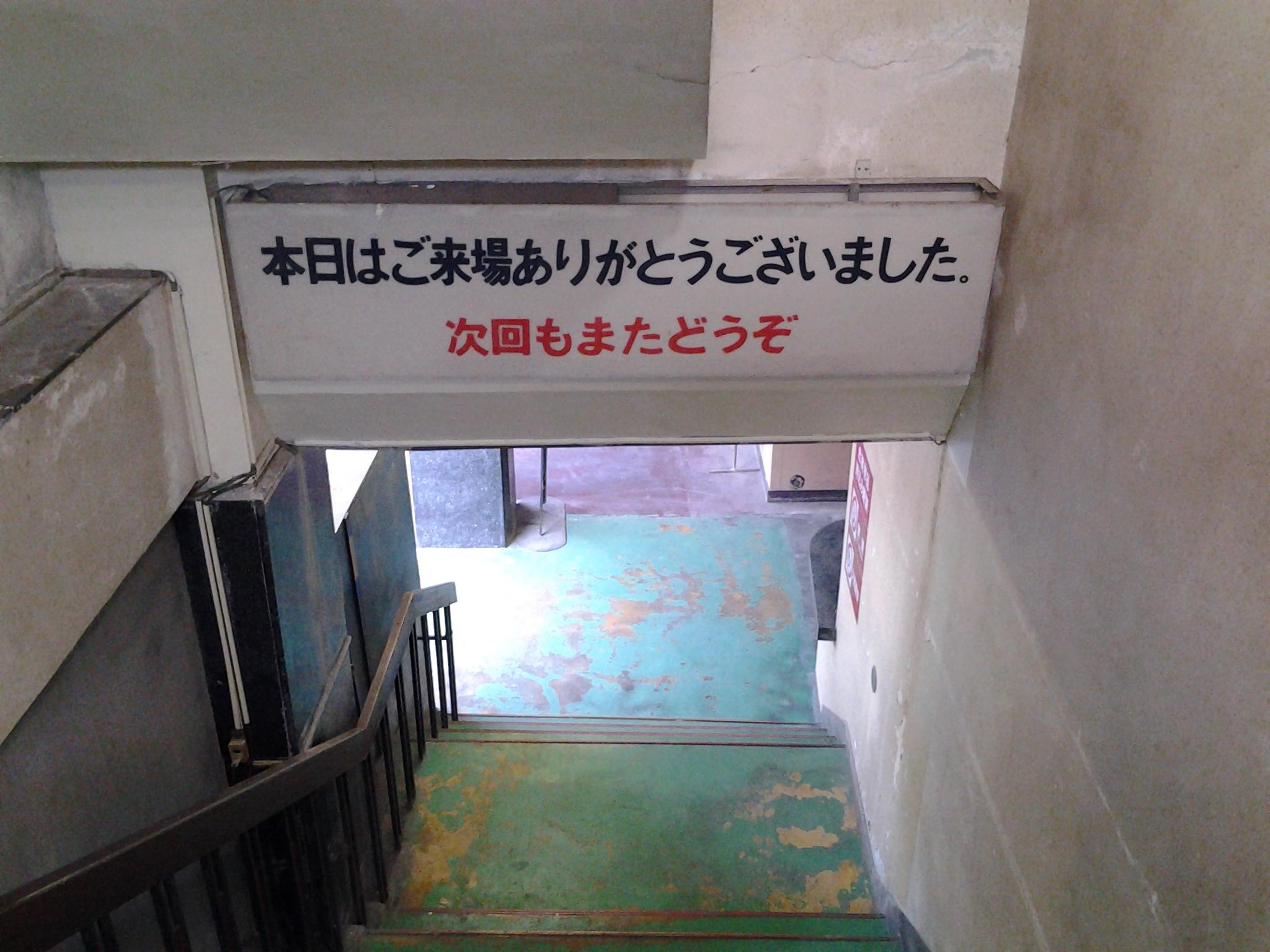 20150325_172521.jpg