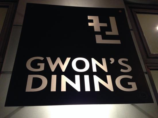 とてもシックなGwon's Dining パリ15区